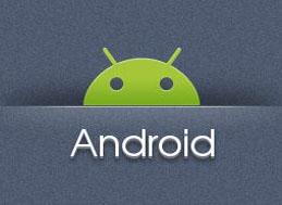 Android APK生成证书并签名方法